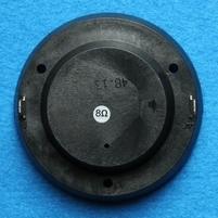 Diafragma voor JBL 2155 compression driver