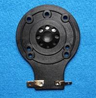 Diaphragm for JBL TR-125 tweeter
