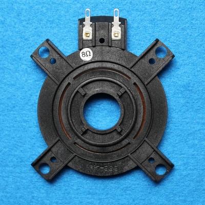 Diafragma für P-Audio PST-995 Compression Driver