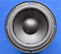 JBL CM52 woofer (CM52WO)