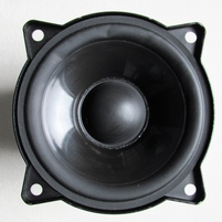 Infinity woofer for CC1, Center, etc