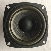 Spare parts to repair your loudspeakers