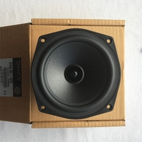 Tannoy 7300 0725 dual concentric woofer