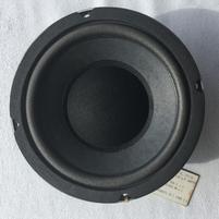 Sound Lab AF6531 woofer