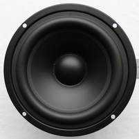 NAD VISO ONE woofer (VO ONE-2)