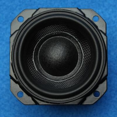 B&W T7 (Bluetooth speaker) woofer