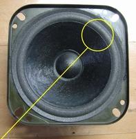 Foamrand (4 inch) voor Philips middentoner uit FB815