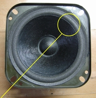 Foam ring (4 inch) for Philips midtoner from FB815