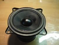 Foamrand (4 inch) voor Philips FB840 middentoner