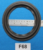 Foam ring, 6 inch, for a unit with a cone size of 12 cm