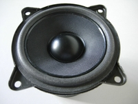 Foamrand (4,8 inch) voor Philips Legend I FB710 woofer