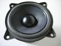 Foamrand (4,5 inch) voor Philips AD 51654/W6 middentoner