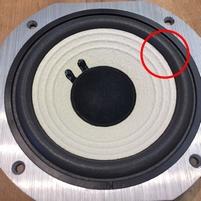 Foam ring for JBL 115H woofer