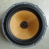 Rubber rand voor B&W DM604 S2 middentoner (7 inch)