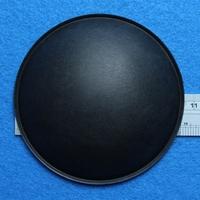 Dust cap, paper, 105 mm
