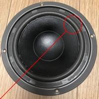 Foam ring (6 inch) for Magnat 144 1081 woofer