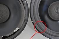 Schaumstoff Sicke für Infinity SM112 Tieftöner