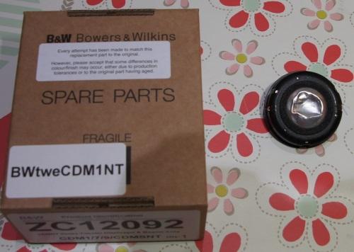 B&W ZC12092 tweeter replacement: replacement tweeter in original box